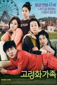 Boomerang Family film poster