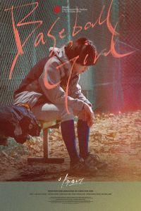 Baseball Girl film poster