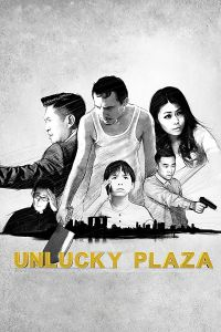 Unlucky Plaza film poster