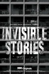 Invisible Stories film poster