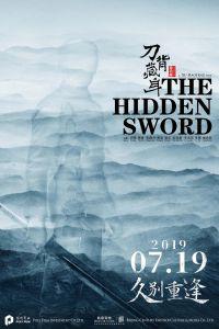 The Hidden Sword film poster