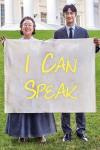 I Can Speak film poster