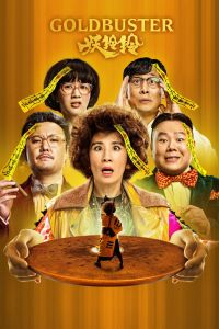 Goldbuster film poster