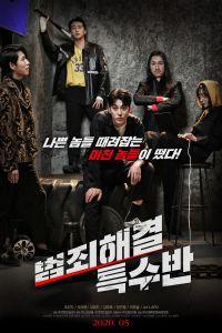 Crime Solving Special Squad film poster