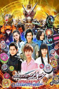 Kamen Rider Zi-O: Final Stage film poster