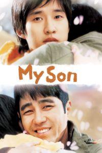 My Son film poster