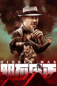 Hidden Man film poster