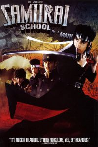 Be a Man! Samurai School film poster