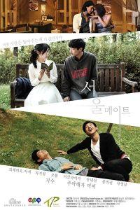 Seoul Mates film poster