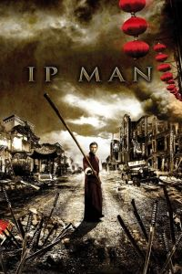 Ip Man film poster