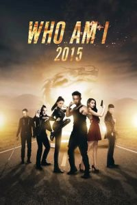 Who Am I 2015 film poster