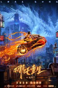 New Gods: Nezha Reborn film poster