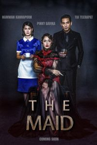 The Maid film poster