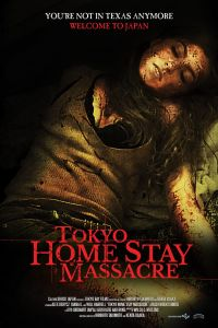 Tokyo Home Stay Massacre film poster