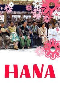 Hana film poster