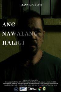 Pillar film poster