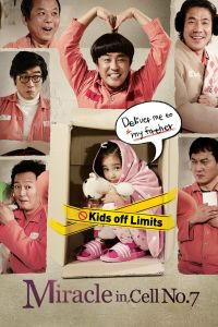 Miracle in Cell No. 7 film poster