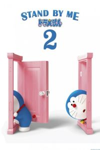 Stand by Me Doraemon 2 film poster