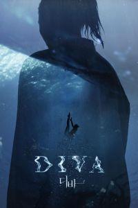 Diva film poster
