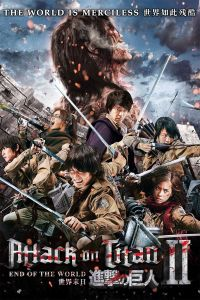Attack on Titan II: End of the World film poster