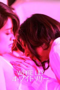 White Lily film poster