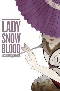 Lady Snowblood 2: Love Song of Vengeance film poster