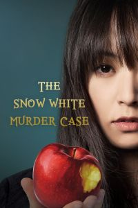 The Snow White Murder Case film poster