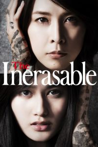 The Inerasable film poster