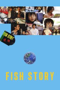 Fish Story film poster
