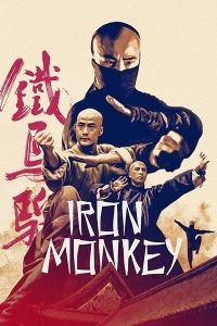 Iron Monkey film poster