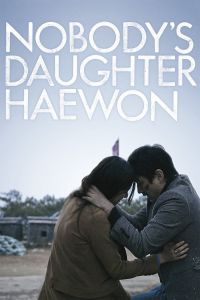 Nobody's Daughter Haewon film poster