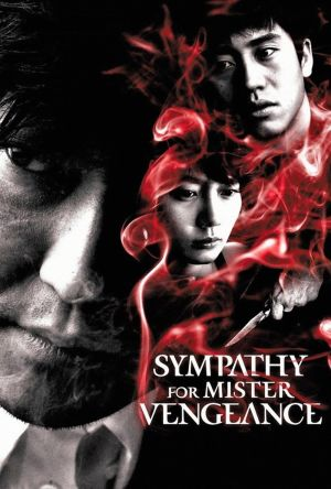 Sympathy for Mr. Vengeance film poster