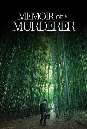 Memoir of a Murderer film poster