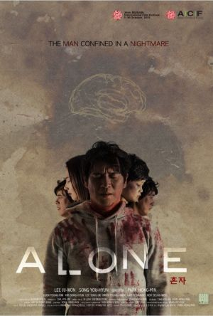 Alone film poster