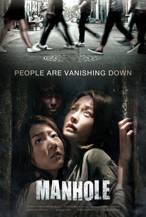 Manhole film poster