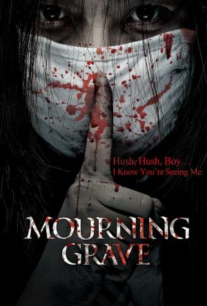 Mourning Grave film poster