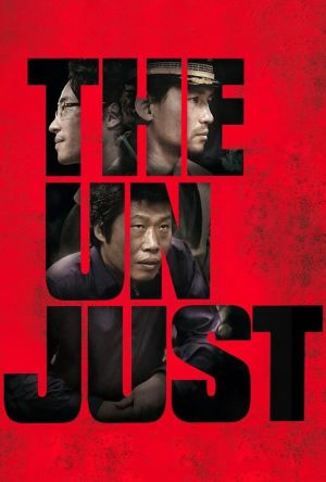 The Unjust film poster