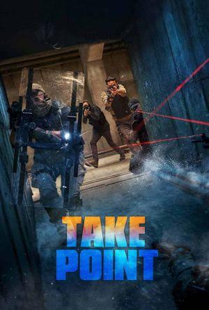 Take Point film poster