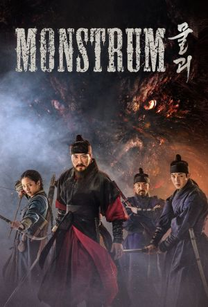 Monstrum film poster