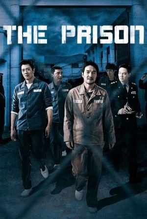 The Prison film poster