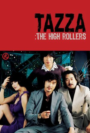 Tazza: The High Rollers film poster