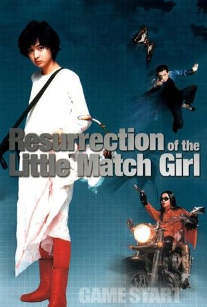 Resurrection of The Little Match Girl film poster