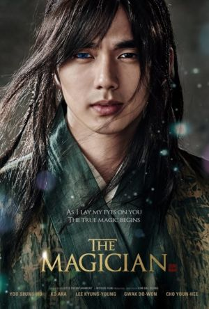 The Magician film poster