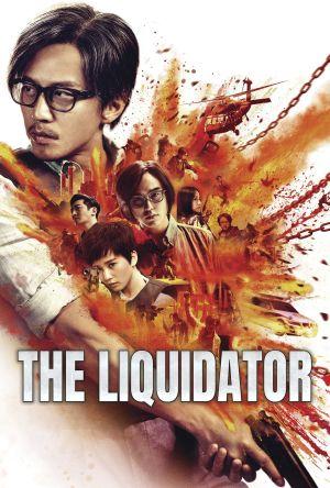 The Liquidator film poster