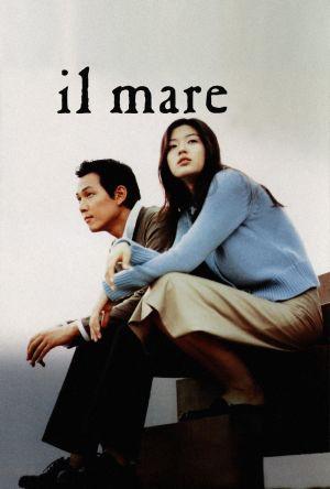 Il Mare film poster