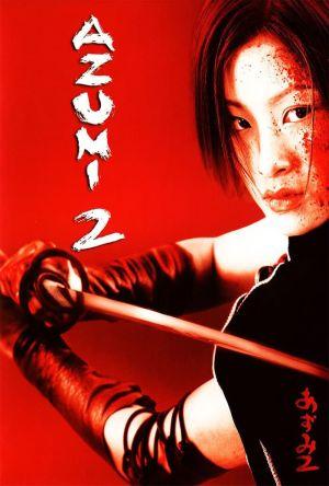 Azumi 2: Death or Love film poster