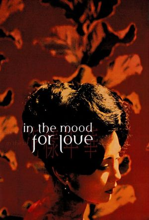 In the Mood for Love film poster