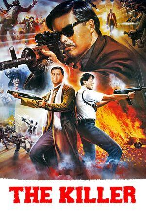 The Killer film poster