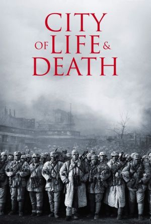 City of Life and Death film poster