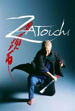 Zatoichi film poster